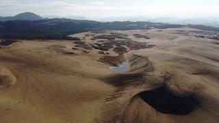 鳥取県…いや、西日本を代表する観光スポット「鳥取砂丘」を、ドローンを...