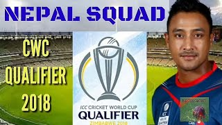 Nepal Team Squad ICC CWC Qualifier 2018 | Nepal Cricket Players in World Cup Qualifier