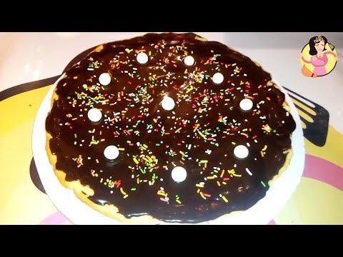 صورة  طريقة عمل البيتزا طريقة عمل بيتزا النوتيلا لعشاق الشوكولاته بيتزا الشوكولاته باسهل طريقة من مطبخ شطورة طريقة عمل البيتزا من يوتيوب