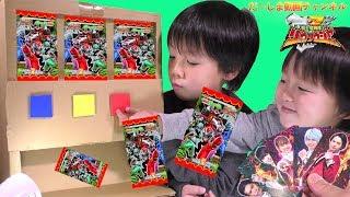 リュウソウジャーカードガムが大量に出てくるダンボール自販機で遊んだよ⭐️