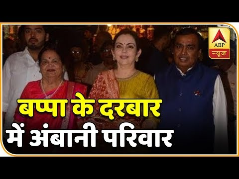 Namaste Bharat: Mukesh Ambani Offers Isha Ambani's First Wedding Card At Siddhivinayak Temple |
