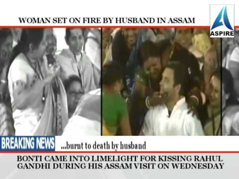 Assam: Woman set on fire by husband