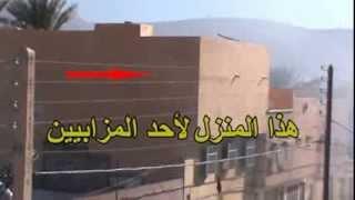 Repeat youtube video مقتطفات من التعديات الإجرامية من طائفة العرب على المزابيين الأمازيغ حي باباالسعدغرداية