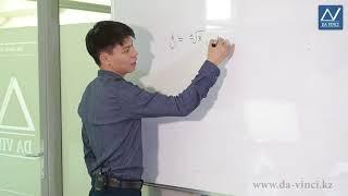 11 класс, 5 урок, Функции y=x^1/n, их свойства и графики