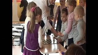 «Цикл дидактических игр по обучению детей игре в шахматы» (Базылева Т. Е)
