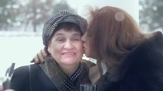 Шансон Татьяна Лист Мама  2018г