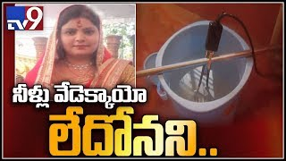 newlywed-woman-electrocuted-in-secunderabad-tv9