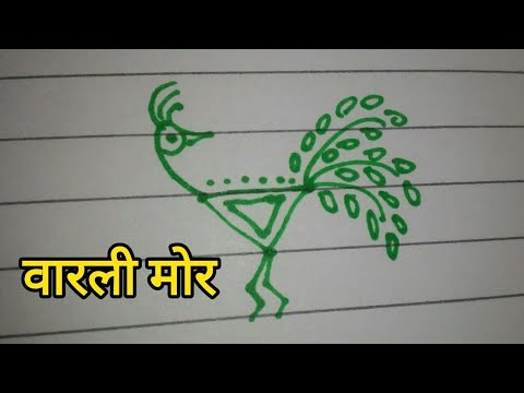 Learn To Make Warli Peacock Basic Warli Tutorial Very Easy And Simple For Beginners Youtube