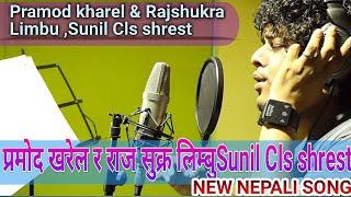 Pramod kharel & Rajshukra Limbu ,Sunil Cls shrest