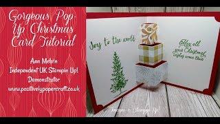 Gorgeous Pop-Up Christmas Present Card!