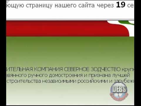 Cómo bajar de ifolder.ru