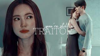 Praomook MV | Lan & Mook | but you're still a traitor