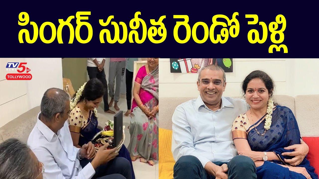 Singer Sunitha Gets Engaged To Ram Veerapaneni