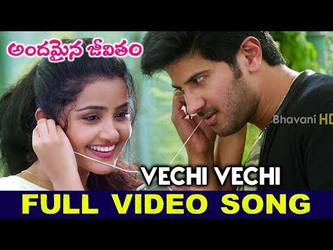 Andamaina Jeevitham Movie Songs || Vechi Vechi Video Song || Dulquer Salmaan,Anupama Parameshwaran