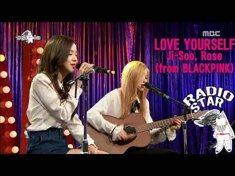 [RADIO STAR] 라디오스타 - Ji-soo, Rose, Sung 'Love Yourself' 20170111