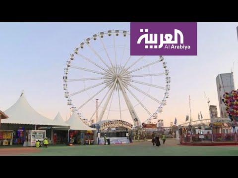 الثلوج في الرياض مع افتتاح ونتر وندر لاند  - نشر قبل 56 دقيقة