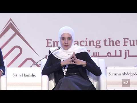 Serene Hamsho speaking