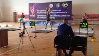 Гиревой спорт Чемпионат Казахстана-2018 в.к. 95 кг ЗМС РК Гончаров Евгений vs МС РК Марчук Александр