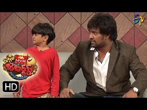 Punch Prasad, Naughty Naresh Performance | Extra Jabardasth | 29th September 2017| ETV  Telugu