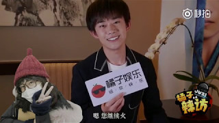 【TFBOYS易烊千璽】170509 橘子娛樂專訪
