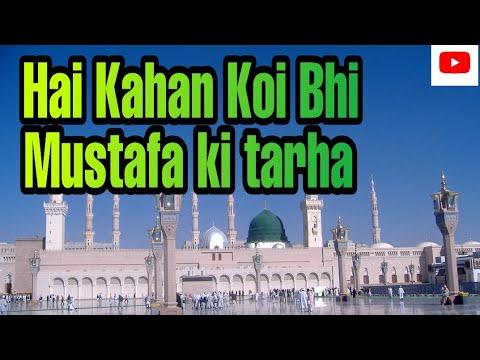 Hai Kahan Koi Mustafa Ki Tarah Qawwali