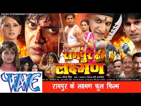 Kannada film video mein bhojpuri hd 2020 ke paar