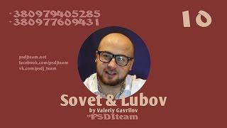 PSDJteam Ведущий Валерий Гаврилов 10 (p50)