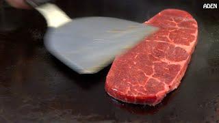 Taiwanese Street Food - Sirloin Steak