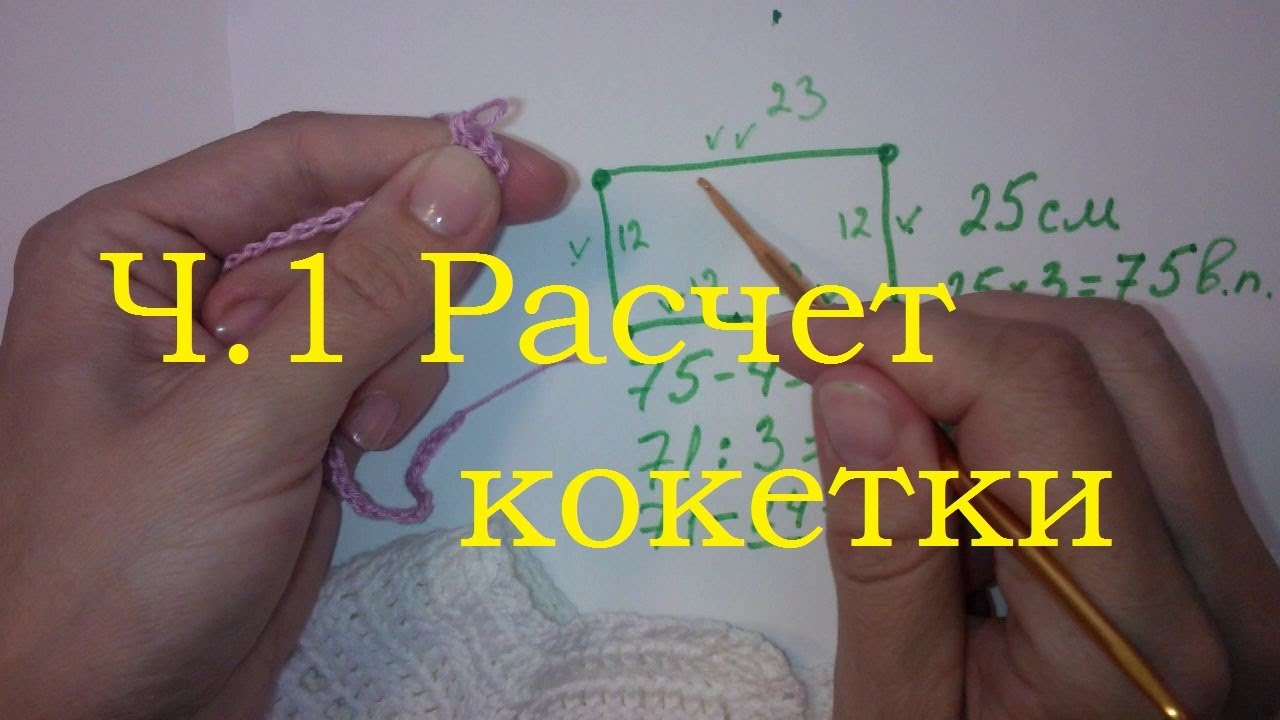 Узор вязания спицами для детей от 0 до 47