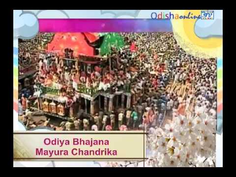 Odiya Bhajana Mayura Chandrika