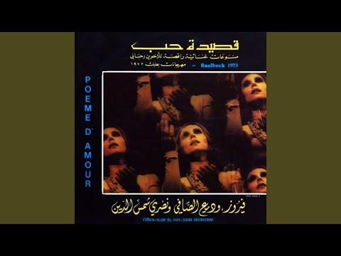 Ala Gesr El Lawzeye (Live from Baalbeck 1973)