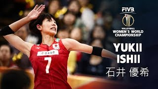Top 10 Spikes Volleyball Yuki Ishii 結城石井 | Japanese Volleyball World Championship 2018