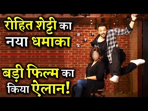 Rohit Shetty All Set To Collaborate With Farah Khan For An Action-Comedy Film! Mp3