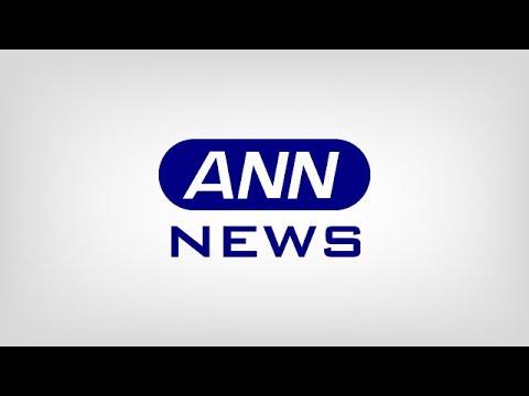 西之島の最新映像公開(2021年7月16日)