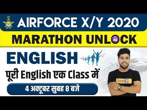 Air Force X/Y 2020 || Marathon Unlock || English || By Anuj Sir || Live At @8AM