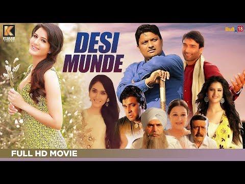 New Punjabi Movie | Desi Munde | Full Movie | Latest Punjabi Movies  2018