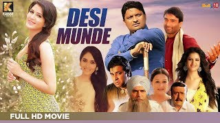 New Punjabi Movie | Desi Munde | Full Movie | Latest Punjabi Movies  2018