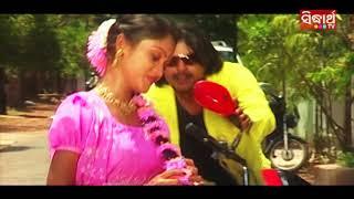 Didi Go Didi  - Sambalpuri Masti Song | Album - Bivha | Sarthak Music