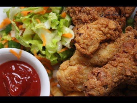 يوميات شري طريقة عمل الدجاج المقلي بالخردل او المسترده