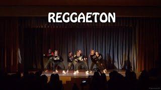 Реггетон. Отчётный концерт Dance Studio 25.5