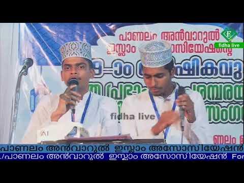kcm kutty koduvalli &partti islamic kadhaprasangam