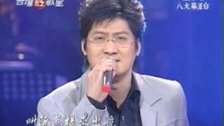 2004-04-27 懷念陳一郎特輯  洪榮宏+方駿+翁立友+黃揚哲