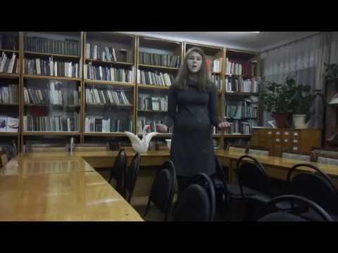 Изображение предпросмотра прочтения – ЕкатеринаОбухова читает произведение «Байрону» М.И.Цветаевой