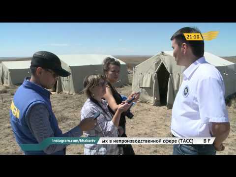 Полезные ископаемые Казахстана