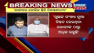 Big Debate: COVID-19 Situation Of Odisha In Under Control