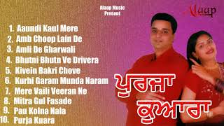 Bagga Safri l Kiranjoti l Purja Kuara l Audio Jukebox l Latest Punjabi Songs 2020 @Alaap music