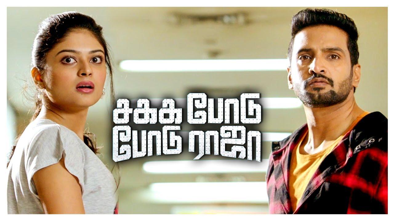 Download Sakka Podu Podu Raja Tamil Movie Scenes   Santhanam saves Vaibhavi Shandilya's family their enemy