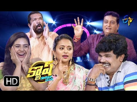 Cash |Prudhvi Raj,Sreemukhi,Posani,Sampoornesh Babu | 1st September 2018 | Full Episode | ETV Telugu