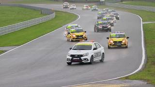 RCRS 1 stage 2019. S1600. Race 1 | СМП РСКГ 2019. 1-й этап. S1600. Гонка 1