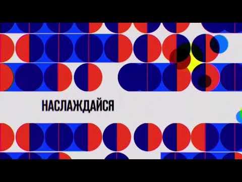 Конец Клипов, начало NEWS TIME на BRIDGE HD (31.03.19)